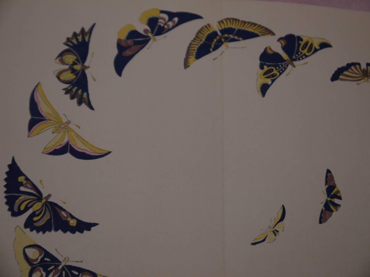 蝶千種 上下2冊 芸艸堂 昭和版 彩色木版刷り デザイン 木版画 和本 古文書_画像7