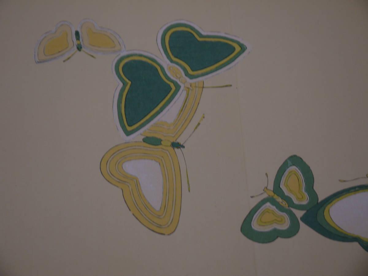 蝶千種 上下2冊 芸艸堂 昭和版 彩色木版刷り デザイン 木版画 和本 古文書_画像8
