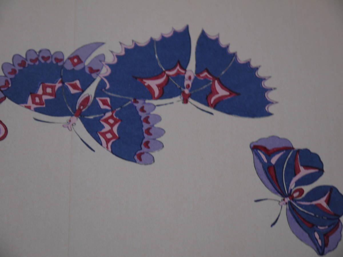 蝶千種 上下2冊 芸艸堂 昭和版 彩色木版刷り デザイン 木版画 和本 古文書_画像9