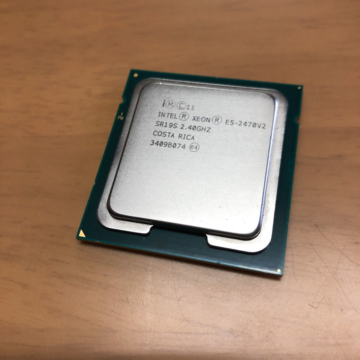 beautiful goods Intel Xeon E5-2470 v2 (Ivy Bridge-EN 2 40GHz