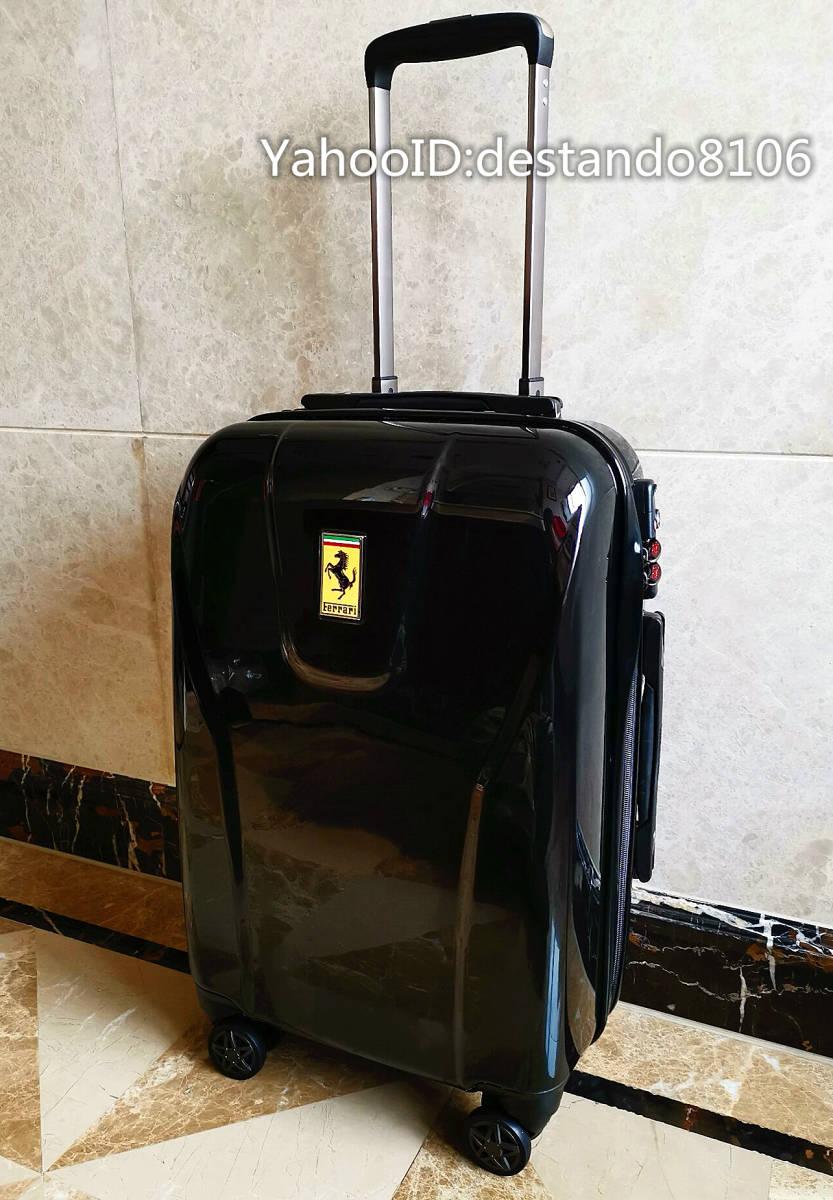 最高峰※貴重品・定価32万※Ferrari/フェラーリ※公式・スーツケース/キャリーケース・フェラーリF1チーム用装備・Lサイズ/70L