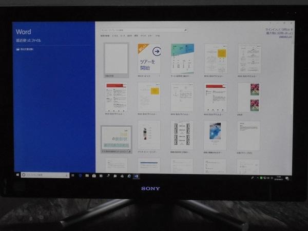 Microsoft Office2019インストール&認証済