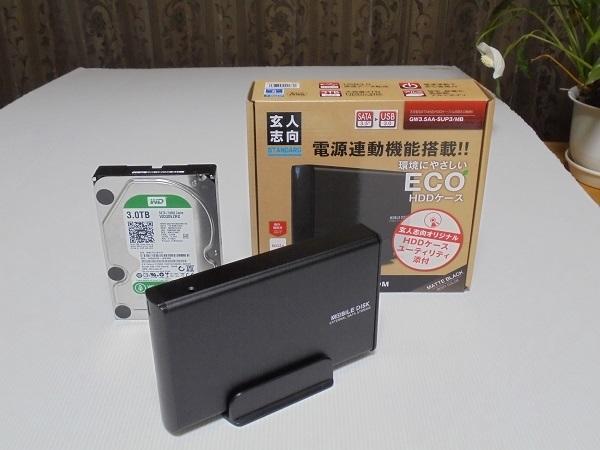 豪華景品の外付けHDDセット3TB(USB3.0対応)