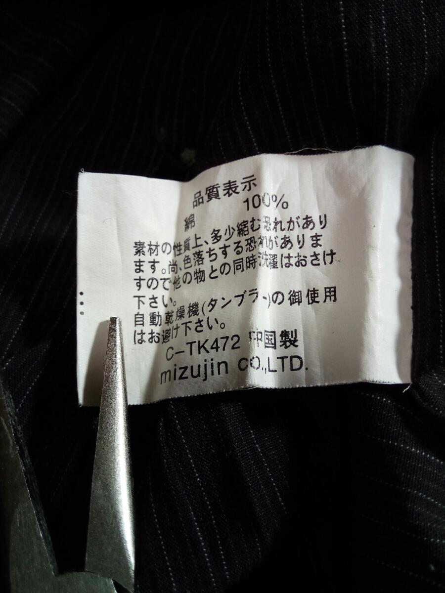 即決☆送料無料☆CHAPMAN☆チャップマン☆BDシャツ☆半袖☆シャツ☆メンズ☆Mサイズ☆カジュアル☆ボタンダウンシャツ☆