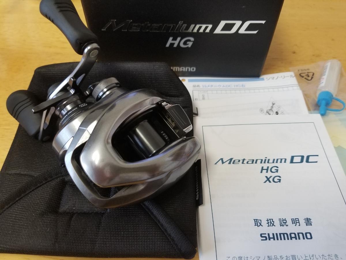 シマノ メタニウムDC HG 美品
