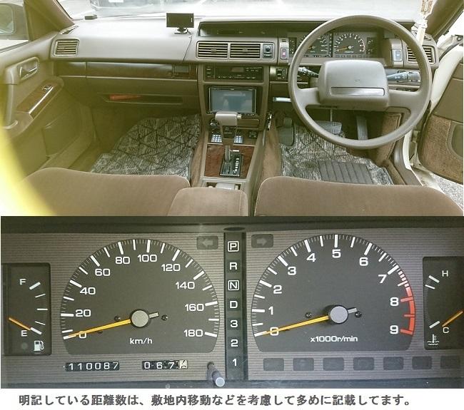 ◆◆希少旧車 日産 グロリア Y31 2.0 ブロアム 車検切れ 実走111,000 ★ジャンクション エアロ◆◆_画像7