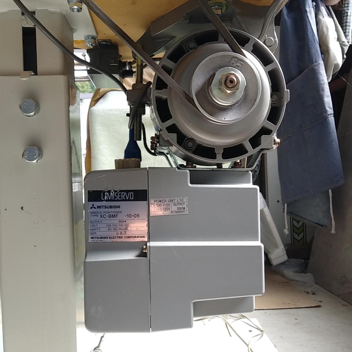 超貴重 保証有り ヤクモ 45ミシン 実働品 調整済 腕ミシン_画像2