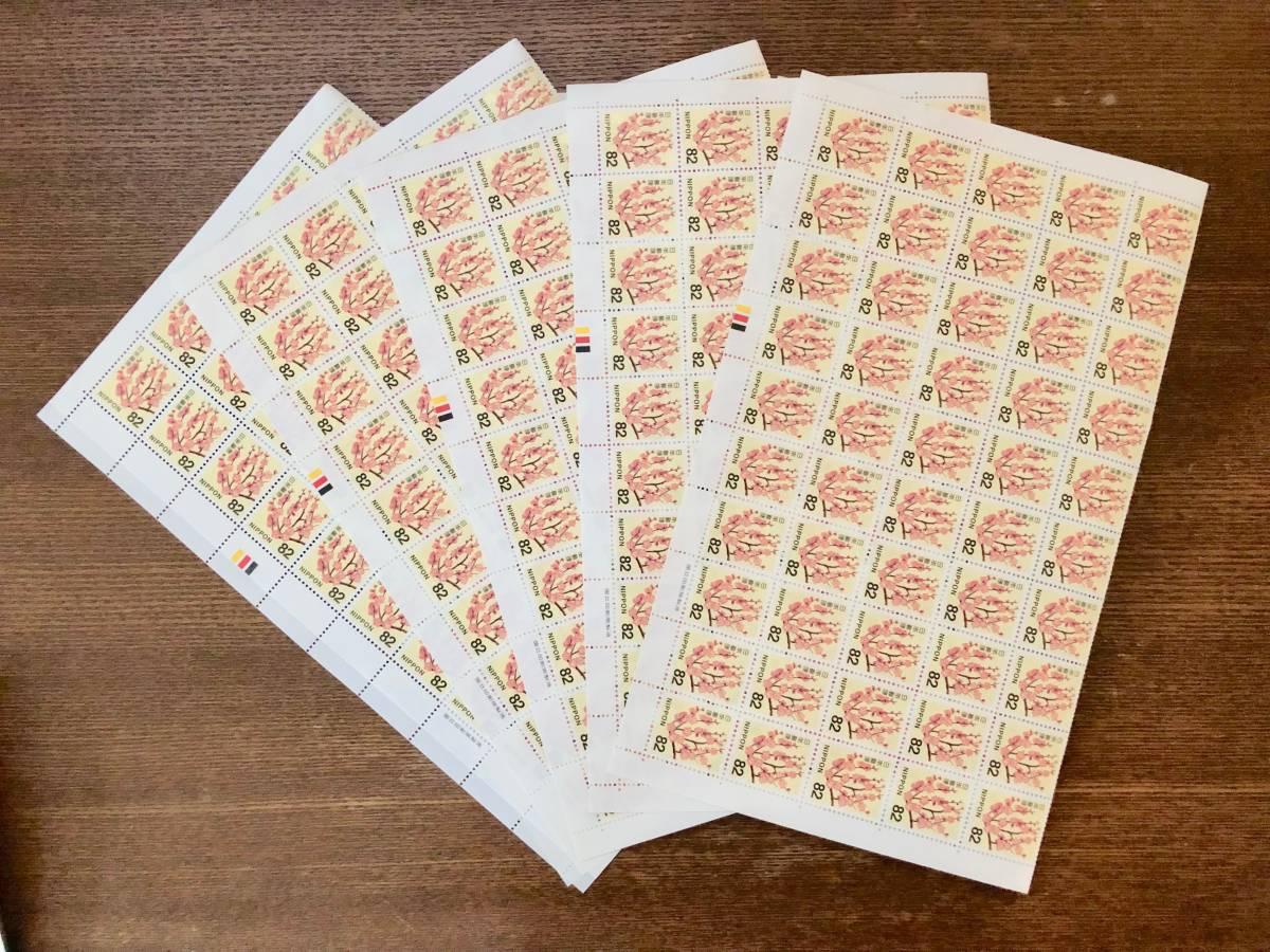 ★送料無料★ 82円切手 5シート500枚 41,000円分 追跡あり ゆうパケット発送 送料込 新品未使用 普通切手