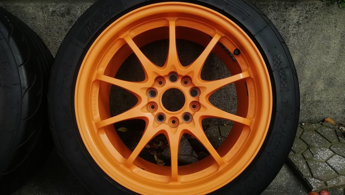 【希少】RAYS CE28N 17インチ 9J +54 5H 114.3 鍛造 4本同サイズ オレンジ(塗装品) タイヤ:NS-2R(おまけ) S2000 DC5 FD2 RX-8 など_画像6