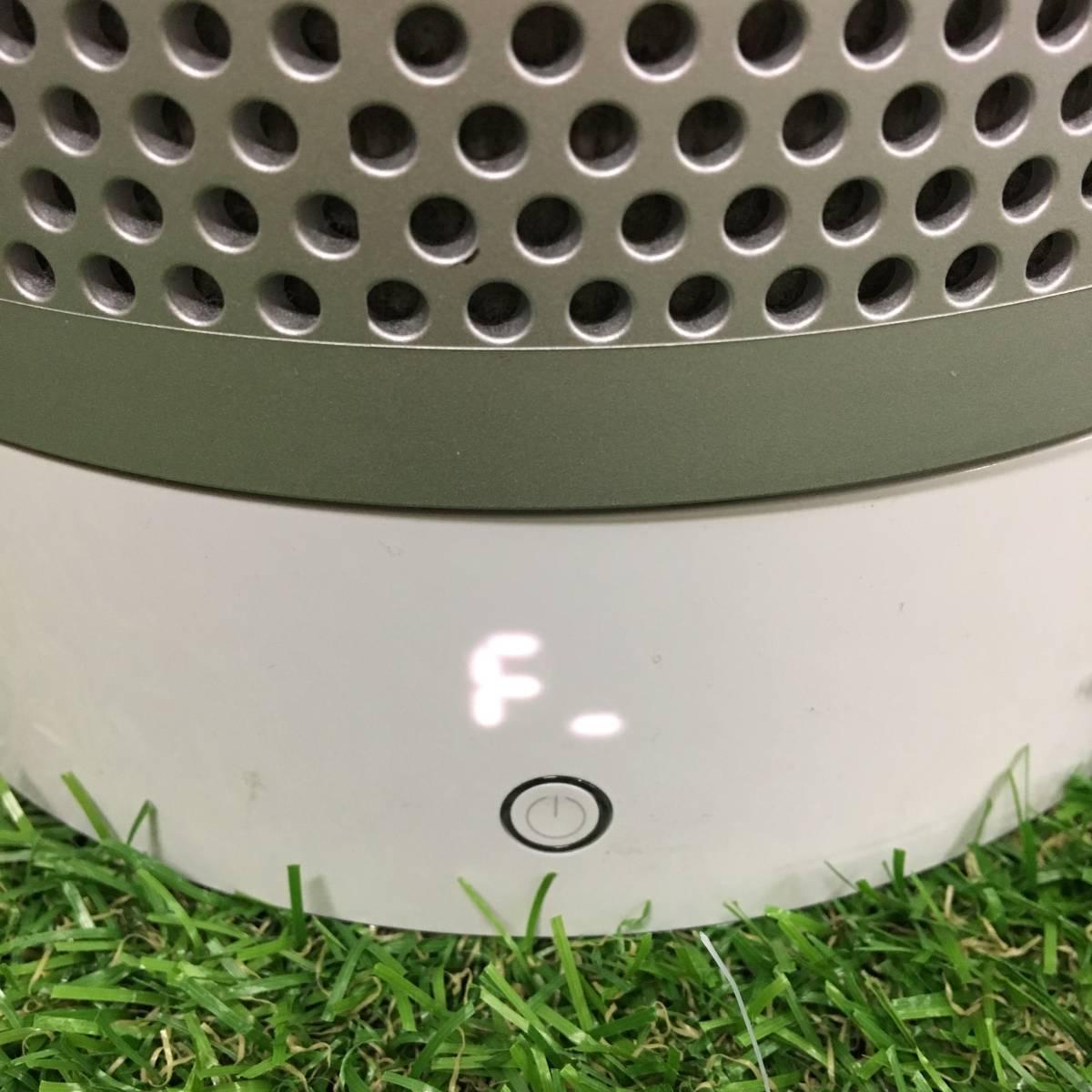 dyson ダイソン タワーファン ピュアクール 空気清浄機 扇風機 AM11 リモコンなし ホワイト _画像6