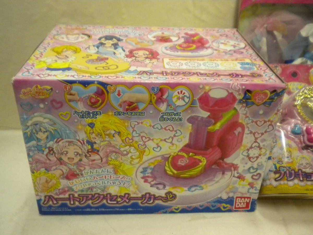 712-6 HUGっとプリキュア ハートアクセメーカーxミライブレスxチアフルスタイルDX おもちゃセット 女の子 プレゼント まとめ売り_画像2