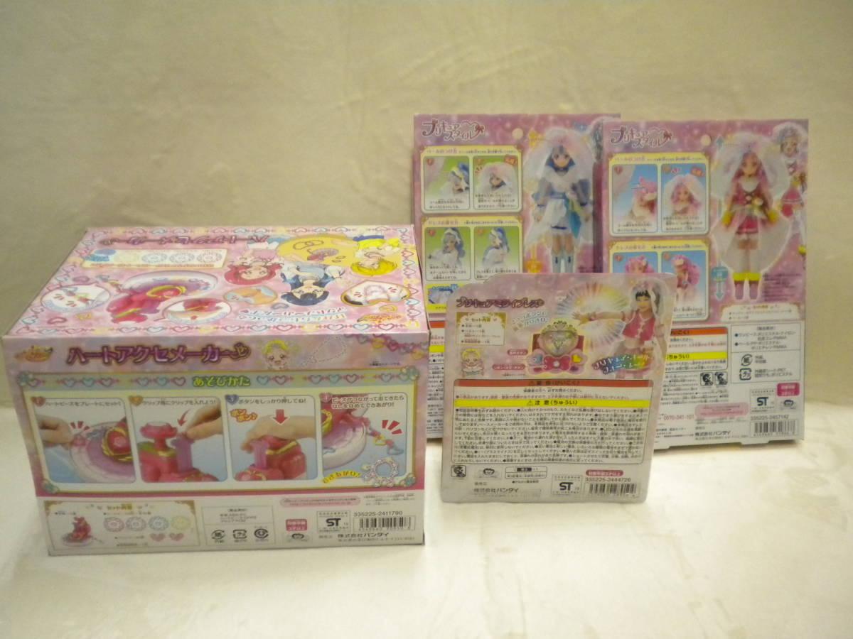 712-6 HUGっとプリキュア ハートアクセメーカーxミライブレスxチアフルスタイルDX おもちゃセット 女の子 プレゼント まとめ売り_画像5