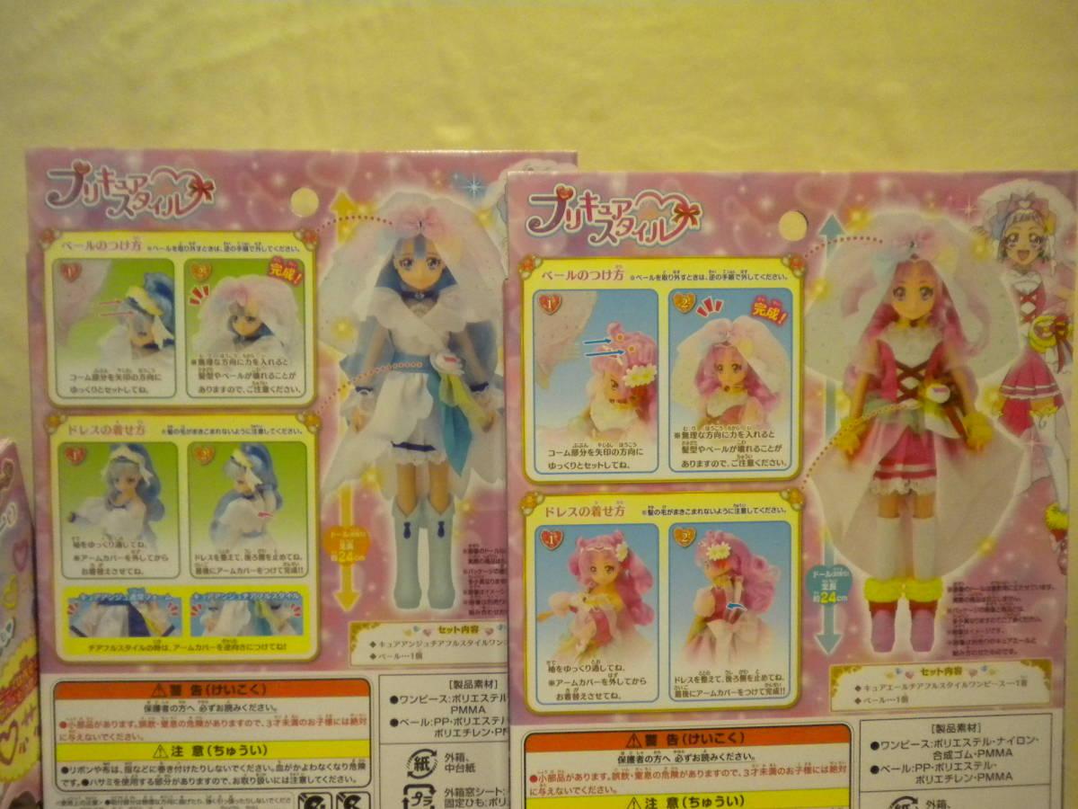 712-6 HUGっとプリキュア ハートアクセメーカーxミライブレスxチアフルスタイルDX おもちゃセット 女の子 プレゼント まとめ売り_画像8