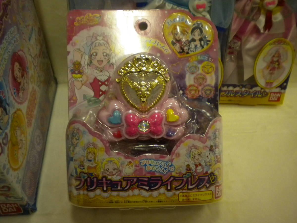 712-6 HUGっとプリキュア ハートアクセメーカーxミライブレスxチアフルスタイルDX おもちゃセット 女の子 プレゼント まとめ売り_画像3
