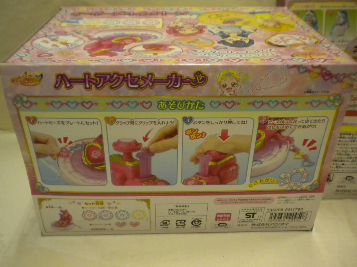 712-6 HUGっとプリキュア ハートアクセメーカーxミライブレスxチアフルスタイルDX おもちゃセット 女の子 プレゼント まとめ売り_画像6