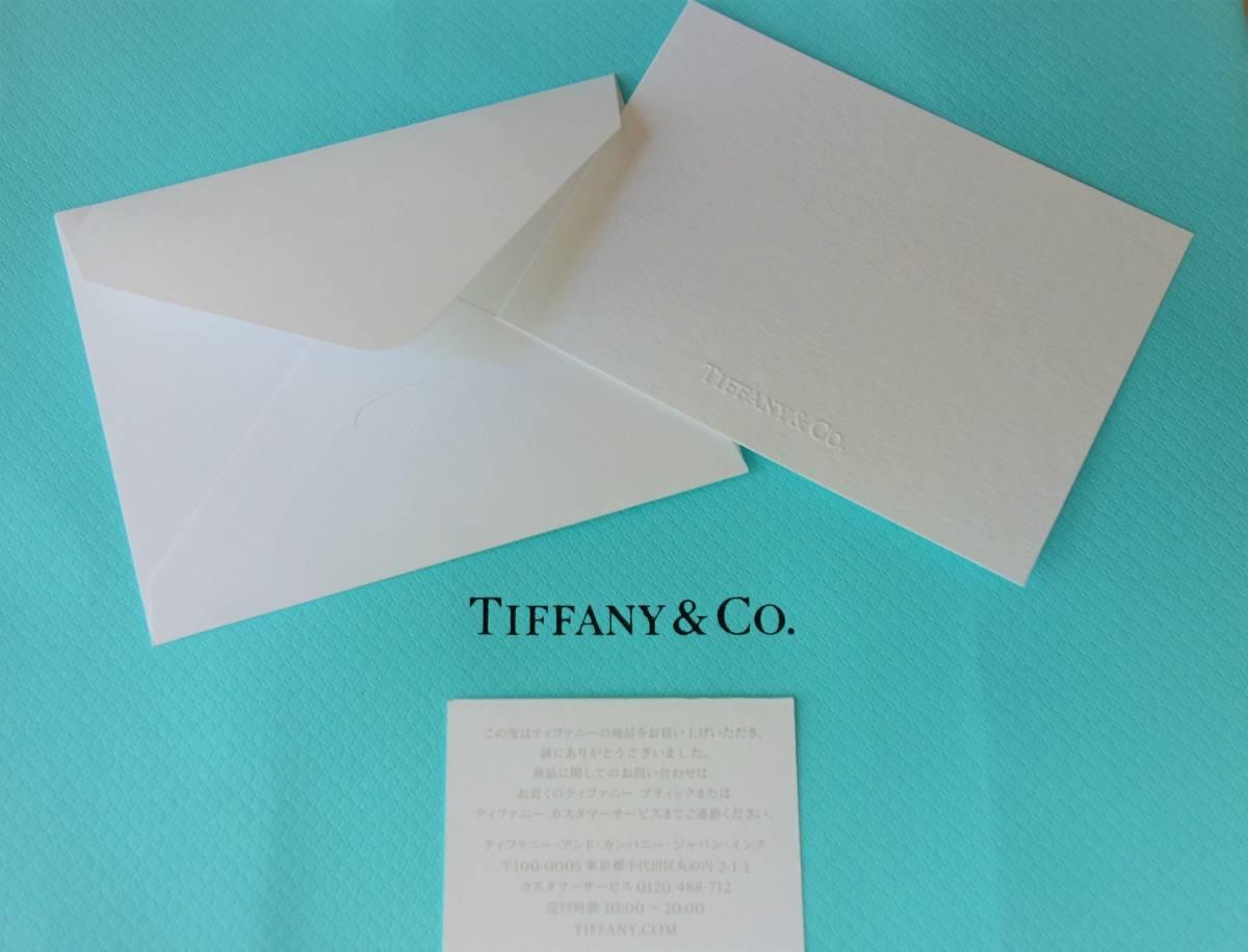 TIFFANY スマイル ダイヤ18K YGカラーペンダント ミニサイズ_画像4