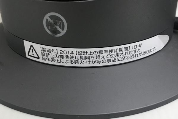 dyson ダイソン hot&cool ホットアンドクール セラミックファンヒーター 羽なし扇風機【AM09】 アイアンサテンブルー リモコン付き_画像6