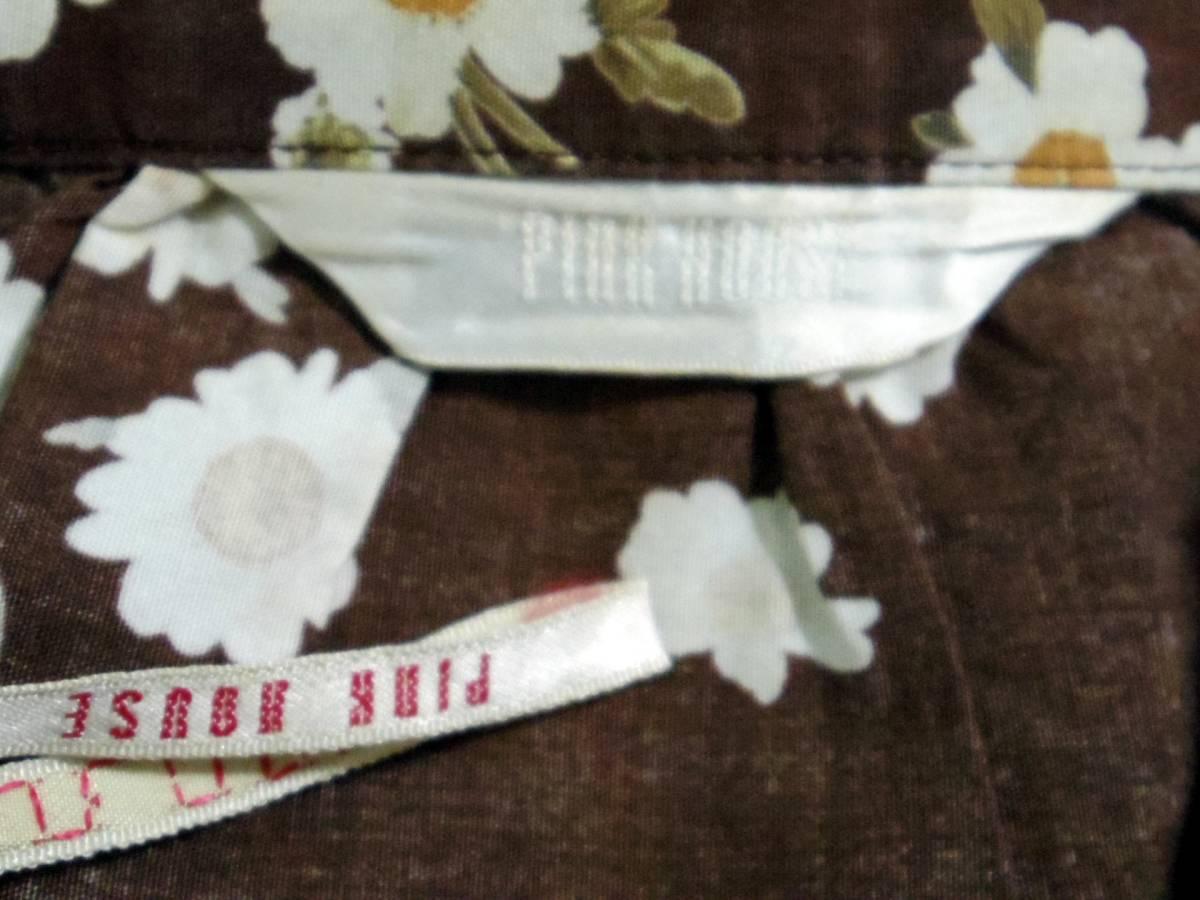 ピンクハウス PINKHOUSE  綿100% ブラウンベース 白い小花のプリント ロングフレアースカート 中古_画像6