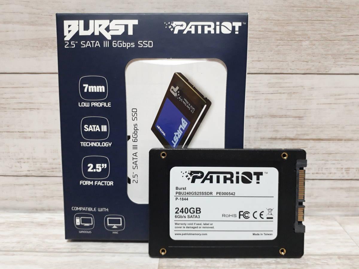 33年の歴史有る信頼のメーカー製SSDを使用