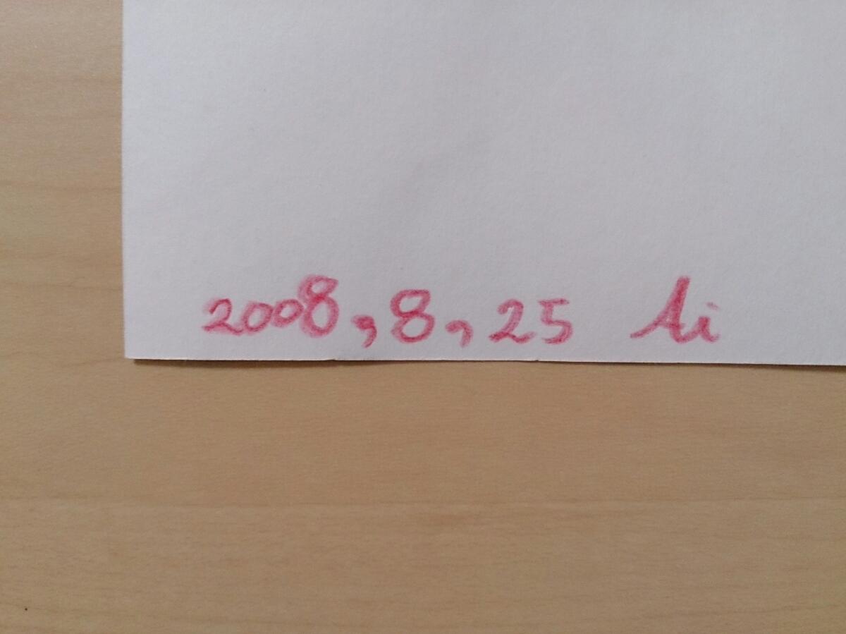 即決 ★同人手描きイラスト ボーカロイド 初音ミク 直筆一点物 原画 約B6サイズ 12.8cm×18.2cm★_画像7