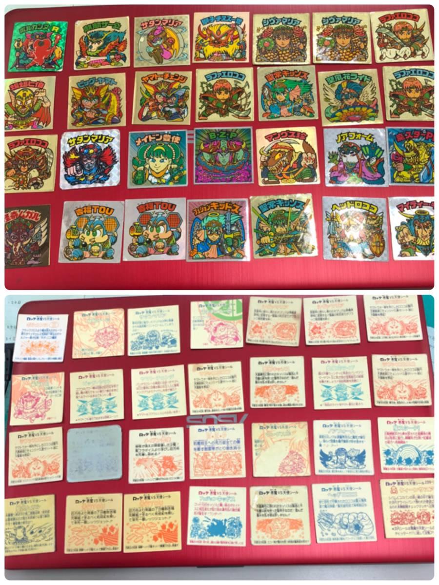 ビックリマンシール★173枚★スーパーゼウス・ヘラクライスト(赤)・ネロ魔身 他_画像10