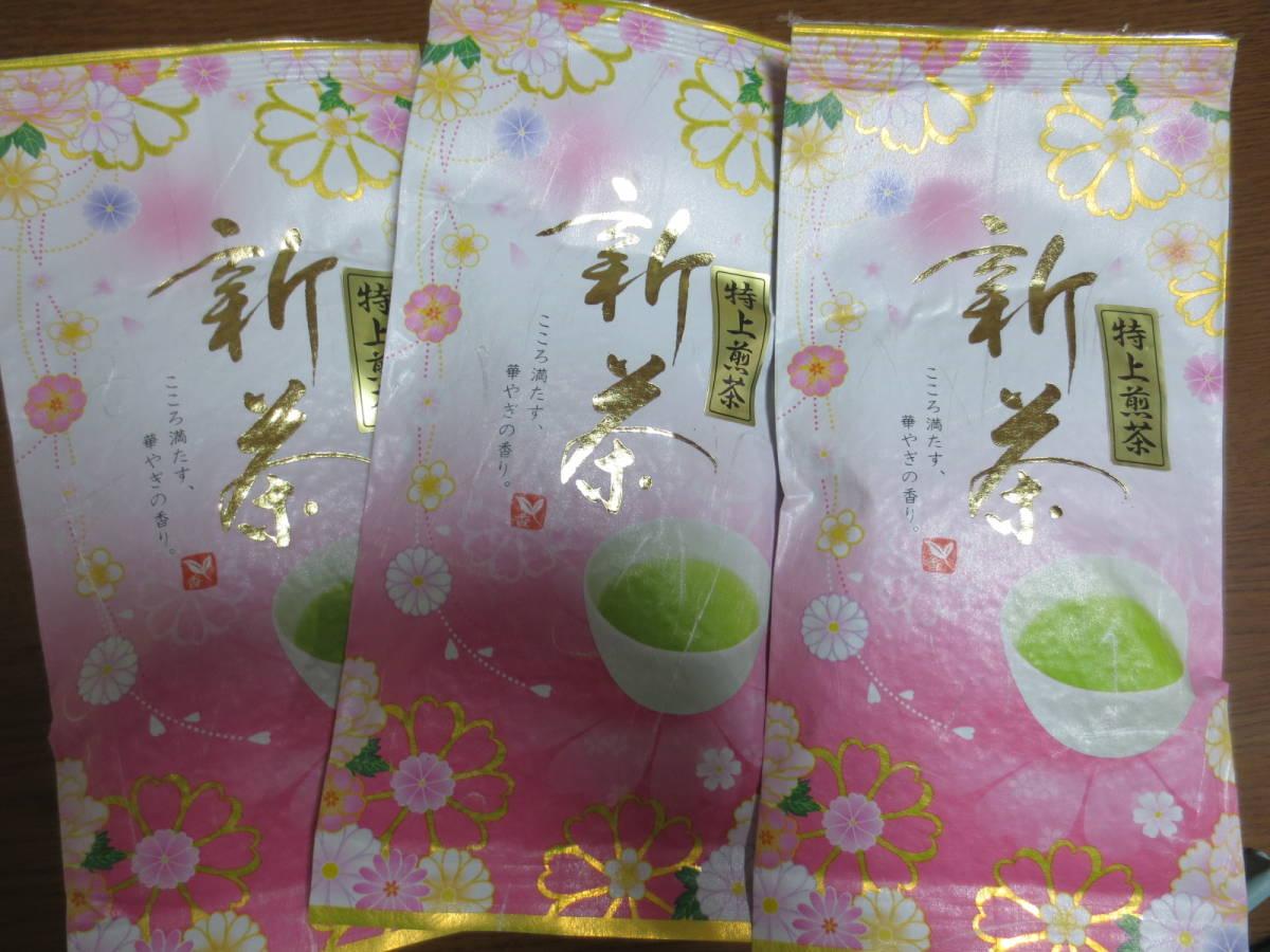 ⑧100円~4月最終大特価~厳選された極旨茶/特上煎茶300g静岡県産 送料無料サービス