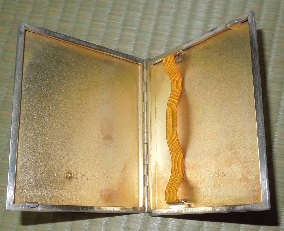 純銀・銀製 MAPPIN&WEBB マッピン&ウェブ 刻印あり  シガレットケース タバコケース 煙草入れ 約179g_画像4