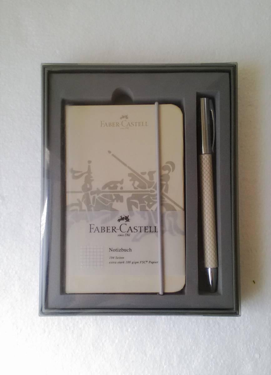 Faber-Castell ファーバーカステル アンビション ボールペン + 方眼ノート セット プロモセット 149614