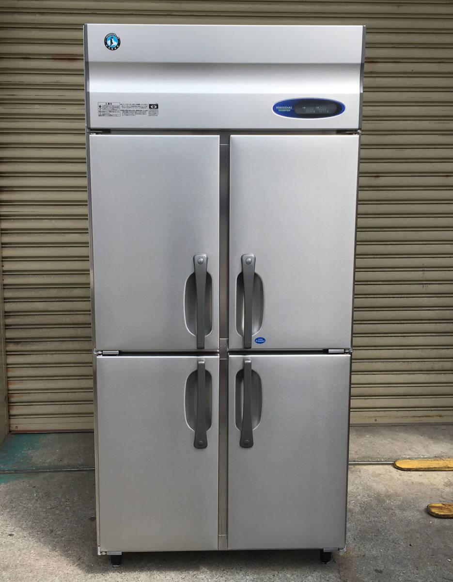 ◎送料無料地域有(一部負担)◎ホシザキ 4ドア冷凍冷蔵庫◎2016年製◎W900×D650◎冷凍1室冷蔵3室_画像3