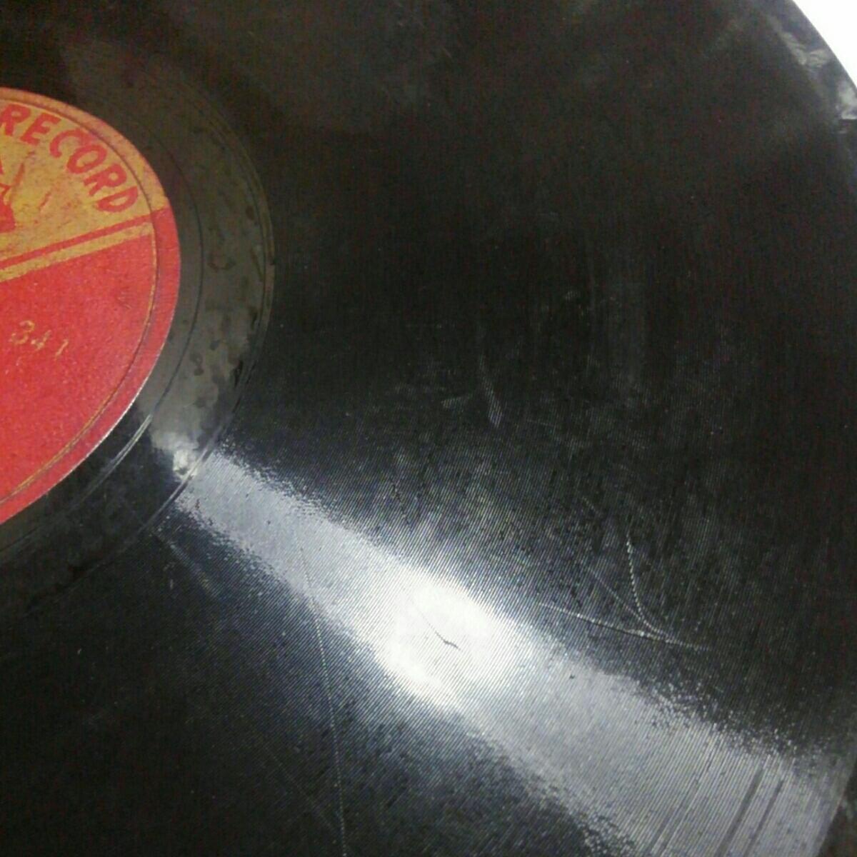 SP盤10吋インチ)小畑実 長崎のザボン売り/三門順子 東京ユンタ 昭和23年_画像2
