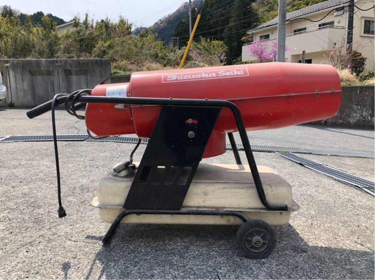 静岡製機 ジェットヒーター 灯油 引取り限定! (検索用:ホットガン ) _画像4