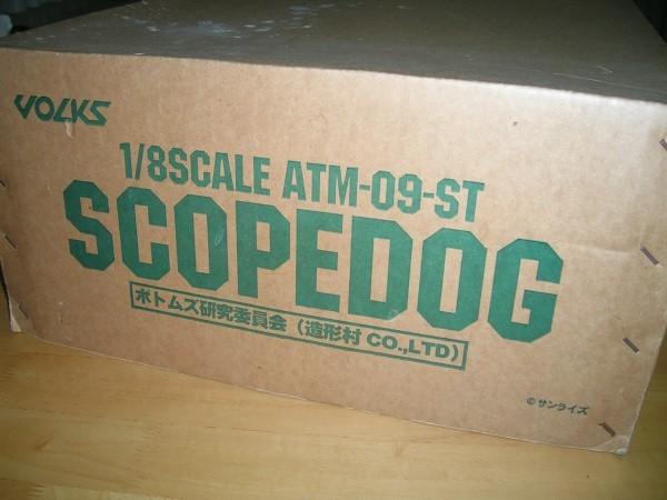 YHC 【ジャンク】 VOLKS 1/8 ATM-09-ST SCOPEDOG VOTOMS 装甲騎兵ボトムズ