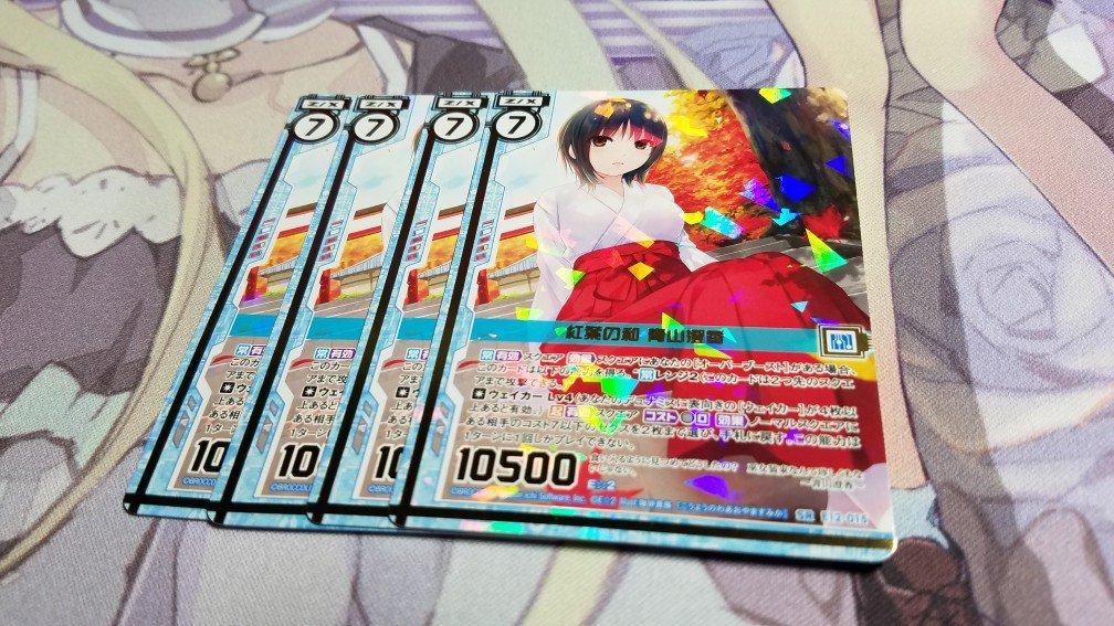 z/x ゼクス E☆2 えつ SR 紅葉の和 青山澄香 4枚セット_画像1