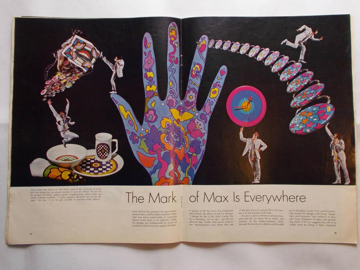 LIFE magazine ライフ Peter Max ピーターマックス USエディション 1969年9月 60's コレクターズアイテム _画像4