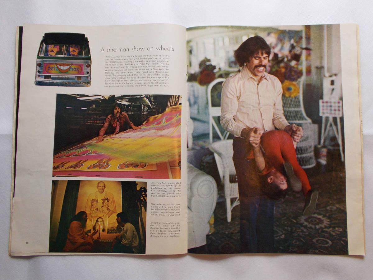 LIFE magazine ライフ Peter Max ピーターマックス USエディション 1969年9月 60's コレクターズアイテム _画像2