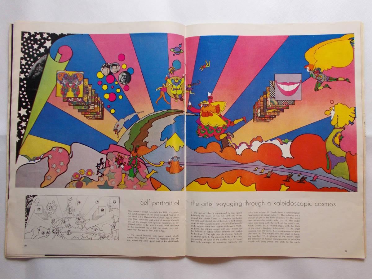 LIFE magazine ライフ Peter Max ピーターマックス USエディション 1969年9月 60's コレクターズアイテム _画像3