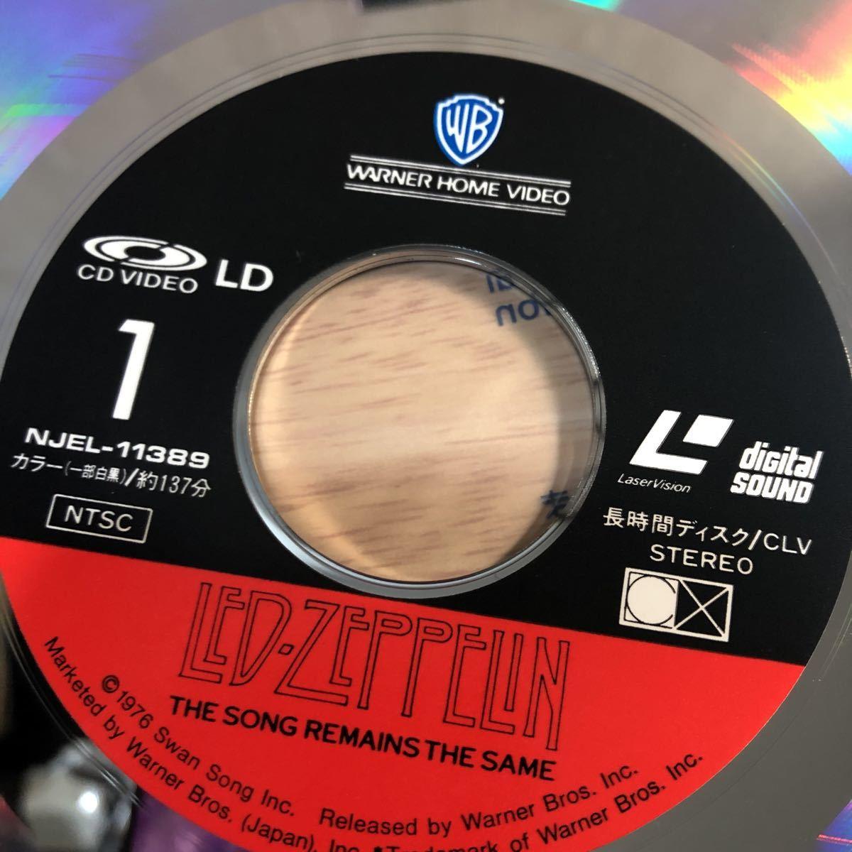 レーザーディスク★ロック ★レッドツェッペリン★ 狂熱のライヴ LED ZEPPELIN THE SONG REMAINS THE SAME_画像5
