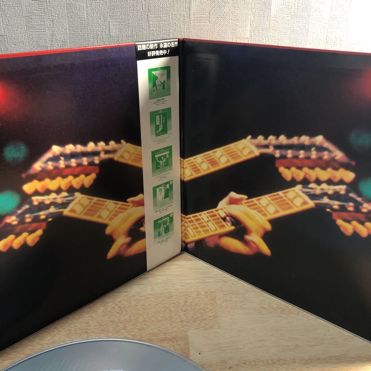 レーザーディスク★ロック ★レッドツェッペリン★ 狂熱のライヴ LED ZEPPELIN THE SONG REMAINS THE SAME_画像7