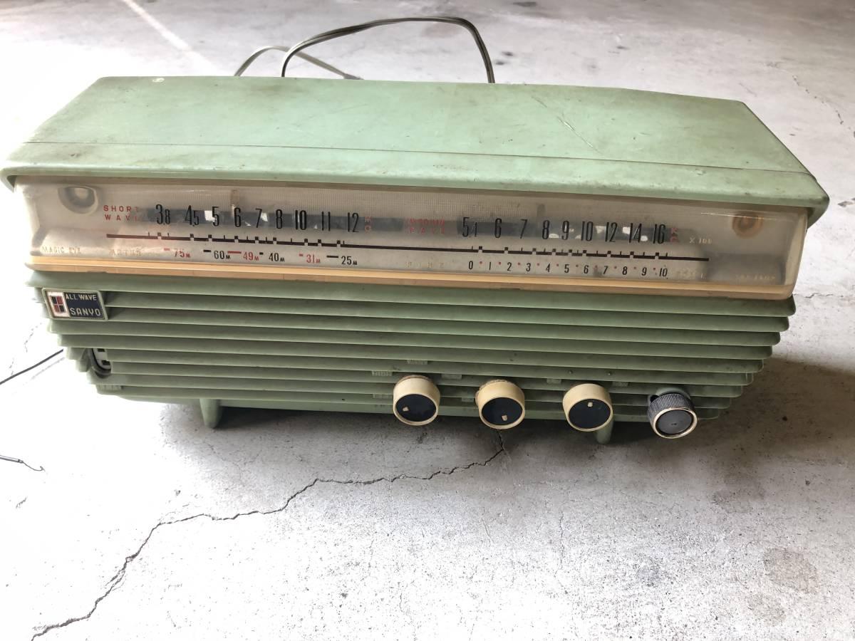 SANYO  SF-75 真空管ラジオ  ジャンク