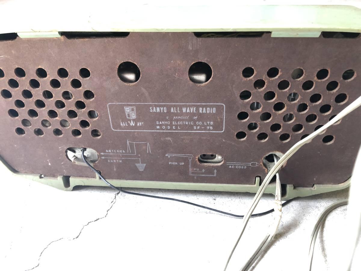 SANYO  SF-75 真空管ラジオ  ジャンク_画像4
