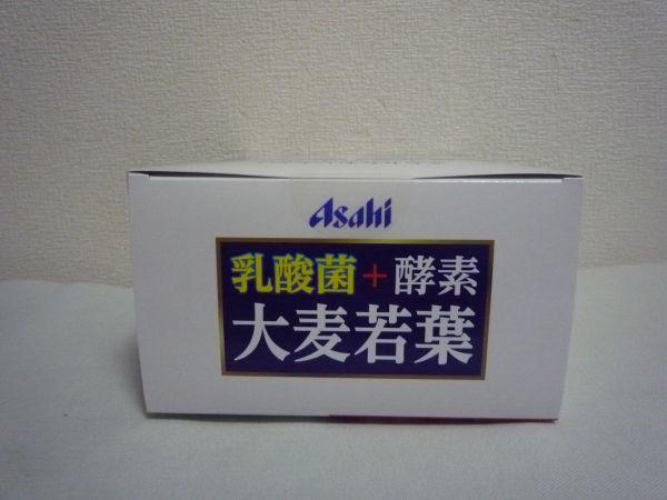 乳酸菌+酵素 大麦若葉 60袋お徳用 ★ アサヒ Asahi ◆ 1箱 MADE IN JAPAN 保存料・着色料無添加 スティックタイプ_画像2