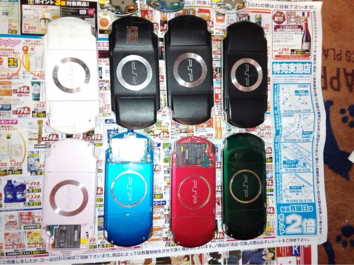 ★★★ 大量 PSP ジャンク品 ★★★_画像3