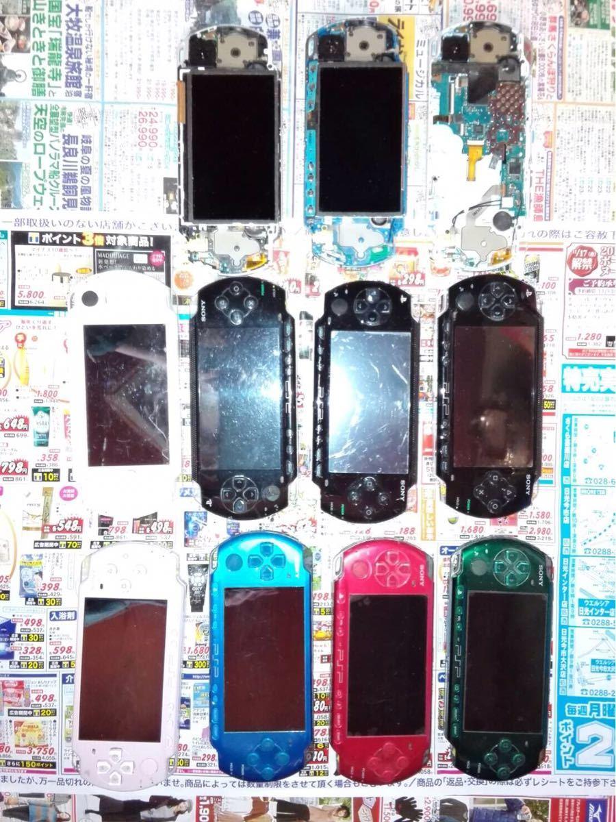 ★★★ 大量 PSP ジャンク品 ★★★