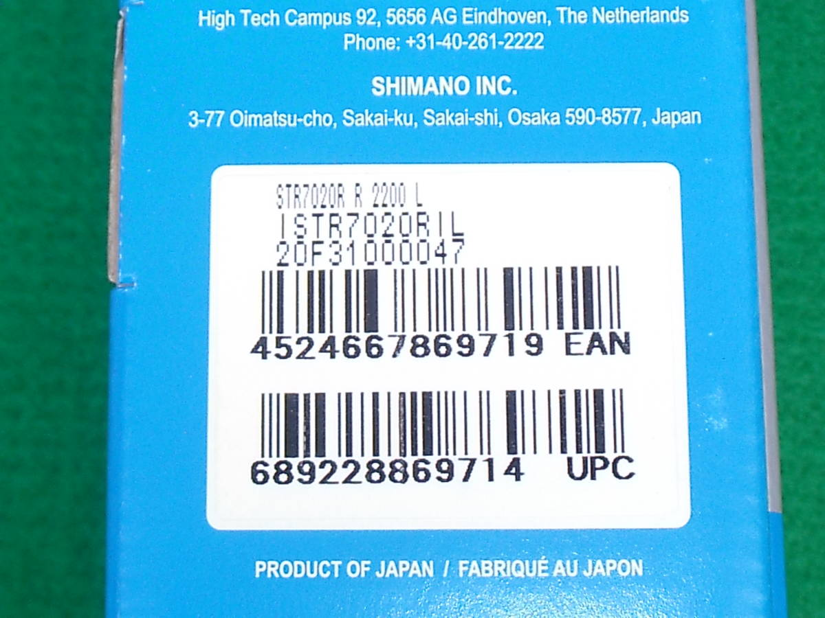 ■ シマノ 105 ST-R7020-R 11S ハイドロリックSTIレバー(右)_画像3