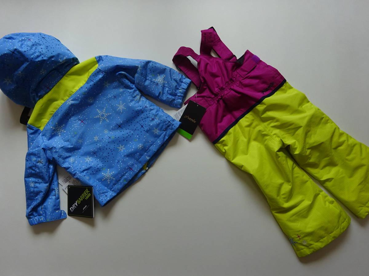 新品タグ付き 19980円品 Phenix フェニックス スキーウエア 90 水色 スノーウエア 子供 ジュニア こども  80 95 100 サイズ調整可能_画像5