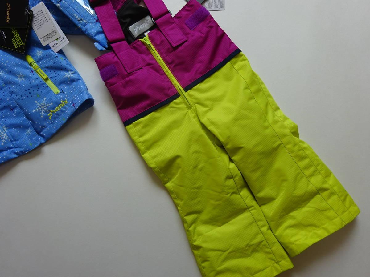 新品タグ付き 19980円品 Phenix フェニックス スキーウエア 90 水色 スノーウエア 子供 ジュニア こども  80 95 100 サイズ調整可能_画像3