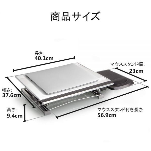 【新品・未使用】ノートパソコンスタンド パソコンデスク 折り畳み式 PCスタンド 高さ角度調整可能 パソコンテーブル マウススタンド付_画像6