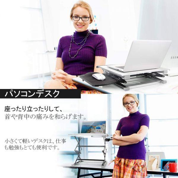 【新品・未使用】ノートパソコンスタンド パソコンデスク 折り畳み式 PCスタンド 高さ角度調整可能 パソコンテーブル マウススタンド付_画像5