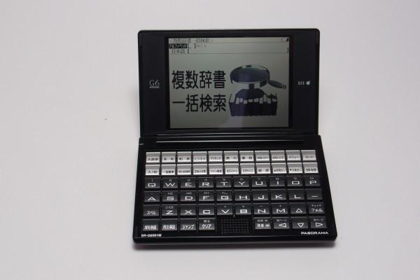 セイコー SII 電子辞書 PASORAMA SR-G6001M カイテキー搭載 ジーニアス英和大 プログレッシブ和英中 ブリタニカ百科事典 収録 送料無料_画像5