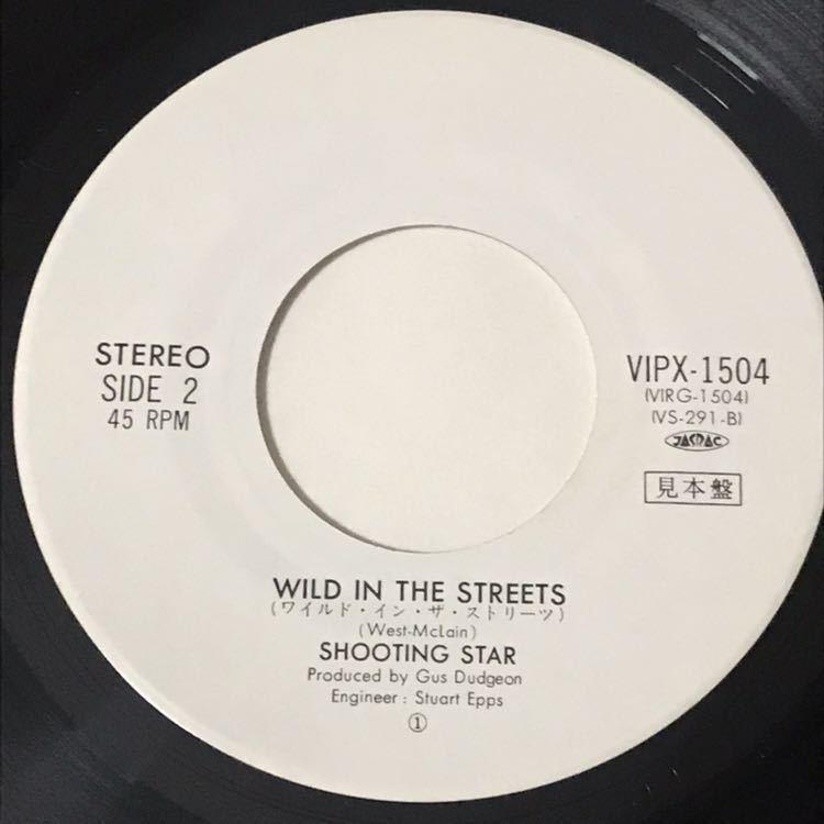 ★▼ シューティング・スター SHOOTING STAR ★ EP ★ 恋にふるえて YOU GOT WHAT I NEED / WILD IN THE STREETS ★ 1980年 ★_画像6